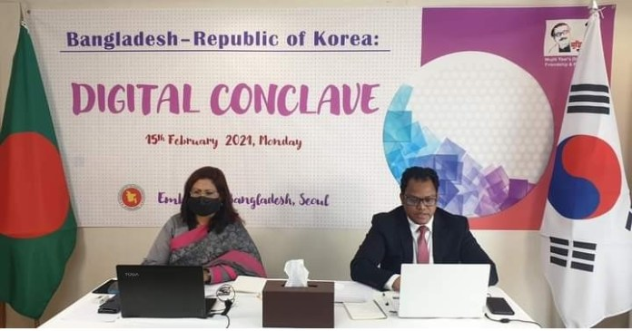 Embassy of Bangladesh in Seoul hosted the 'Bangladesh-Republic of Korea Digital Conclave' THE POLICY TIMES