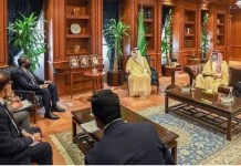 Bangladesh State Minister for Foreign Affairs holds bilateral talks with his Saudi State Minister THE POLICY TIMES