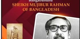 Gandhi Peace Prize for Bangabandhu : Bangladesh expresses gratitude to India the policy times