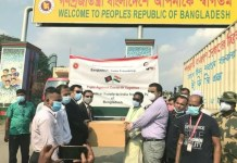 Bangladesh sends second consignment of medical assistance to India