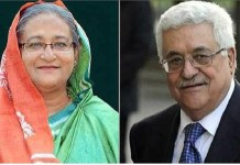 Bangladesh Foreign Secretary handed over a letter of Prime Minister concerning the airstrikes by the Israeli military to the Palestinian Ambassador