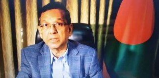 The main weakness of the international anti-corruption framework needs to be identified - Law Minister of Bangladesh