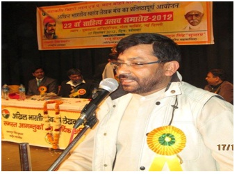 """MUNNE BHARTI & HIS METHODICAL """"MISSION MEDICINES & MEALS FOR THE MASSES"""""""