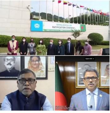 Bangladesh-International Vaccine Institute (IVI) ratification ceremony held in Seoul