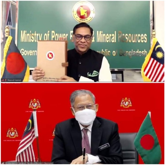 Bangladesh inks MoU with Malaysia on supply of Liquefied Natural Gas (LNG) by Petronas/Global LNG