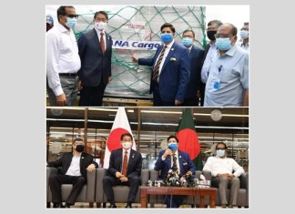 On July 24 (Saturday), about 250,000 doses of Japanese-produced Astragenica vaccine arrived in Dhaka