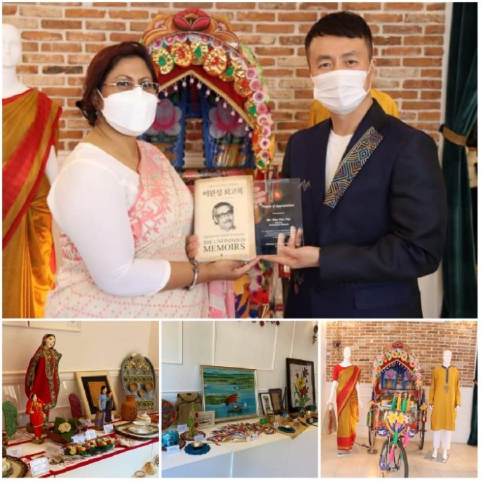 Embassy inaugurates 'Bangladesh Pavilion' at the Multiculture Museum in Seoul South Korea