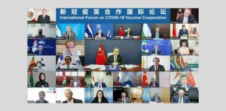 Joint Statement of the International Forum on COVID-19 Vaccine Cooperation