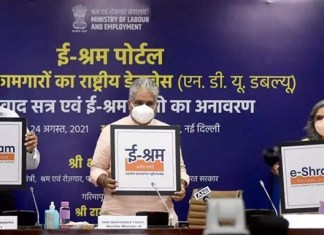 e-SHRAM portal toallow improved implementation of different social security programmes, says industry