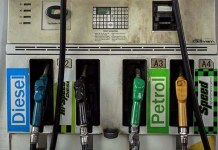 Petrol and diesel prices throughout the country remains unchanged for the second day in a row