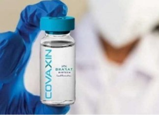 Covaxin gears up to receive nod from WHO