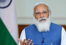 PM to launch NATGRID soon