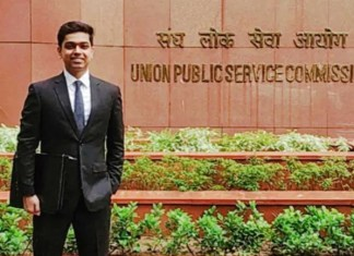 Power of self-study: Bihar boy clears UPSC in the first attempt, scores AIR 10