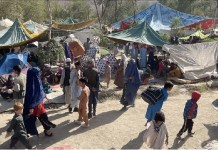 UNDP recognises 97% of Afghan population to plunge into poverty by 2022