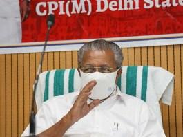 Kerala government launch 'Surili Hindi' to make Hindi learning easier