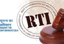 Cases of harassment, murder of RTI applicants rising, their protection a challenge: Report