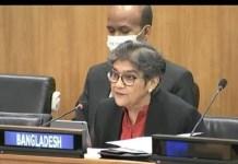 Bangladesh's Ambassador Rabab Fatima at the UN Meeting ForInternational Terrorism