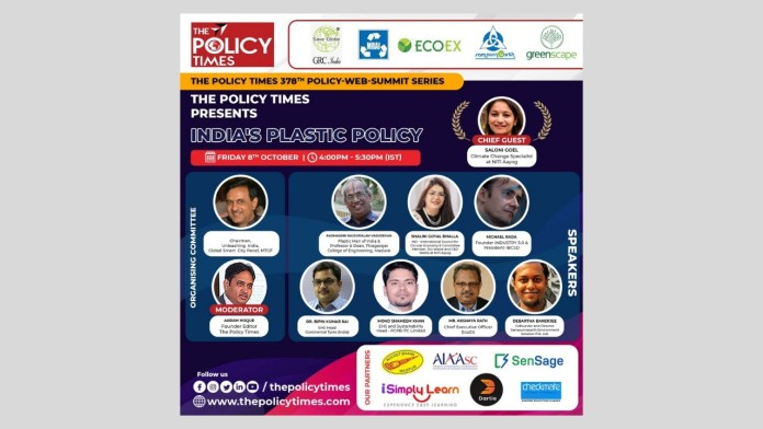 E-conference on India's Plastic Policy, importance of Recycling
