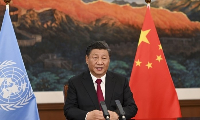 Xi announces USD 233 million Biodiversity Fund for ecological protection