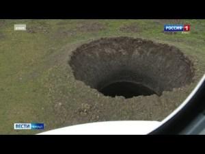 Сенсационная находка: на Ямале вновь обнаружили огромную воронку