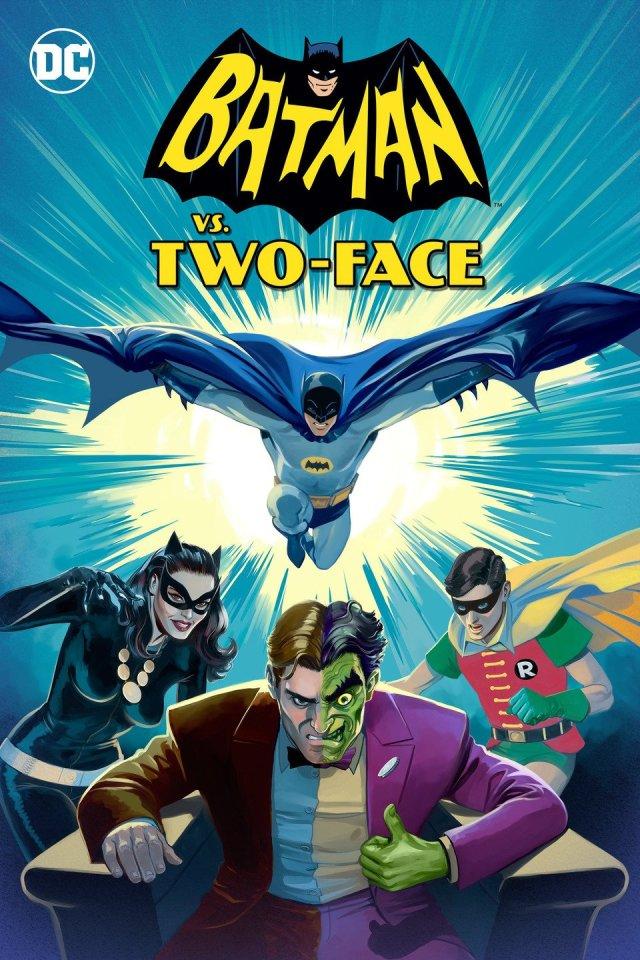 Batman vs Two Face Poster