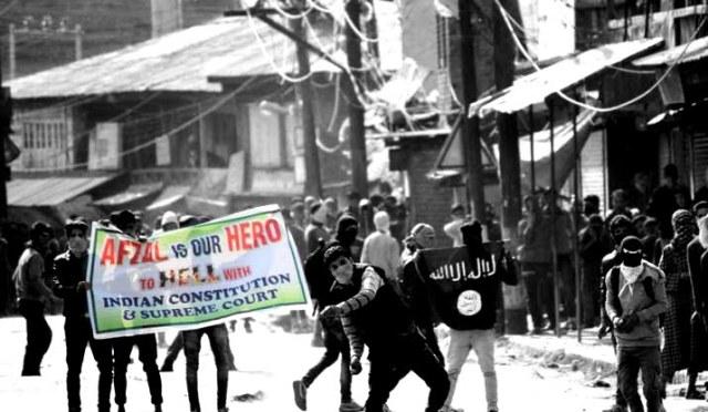 kahsmir separitist terorist अलगाववादी कश्मीर