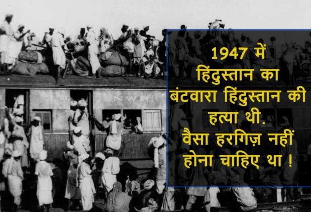bharat india hindustan भारत इंडिया हिंदुस्तान भारतीय संसद भवन indian
