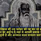 मनुस्मृति , महर्षि मनु ,संविधान , मनुवाद manusmriti , manuvadi manusmarti