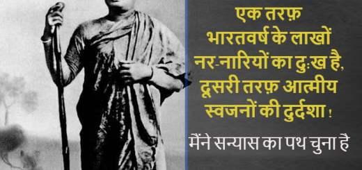 swami vivekanand saraswati , sikago , books स्वामी विवेकानंद सरस्वती स्वामी विवेकानन्द