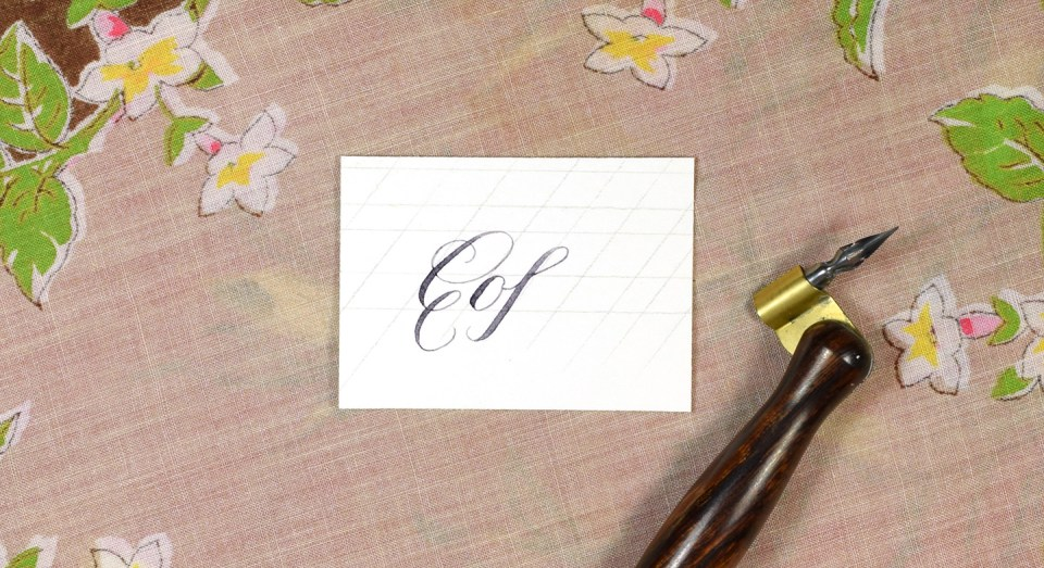 Dealing with Double Letters in Calligraphy   The Postman's Knock