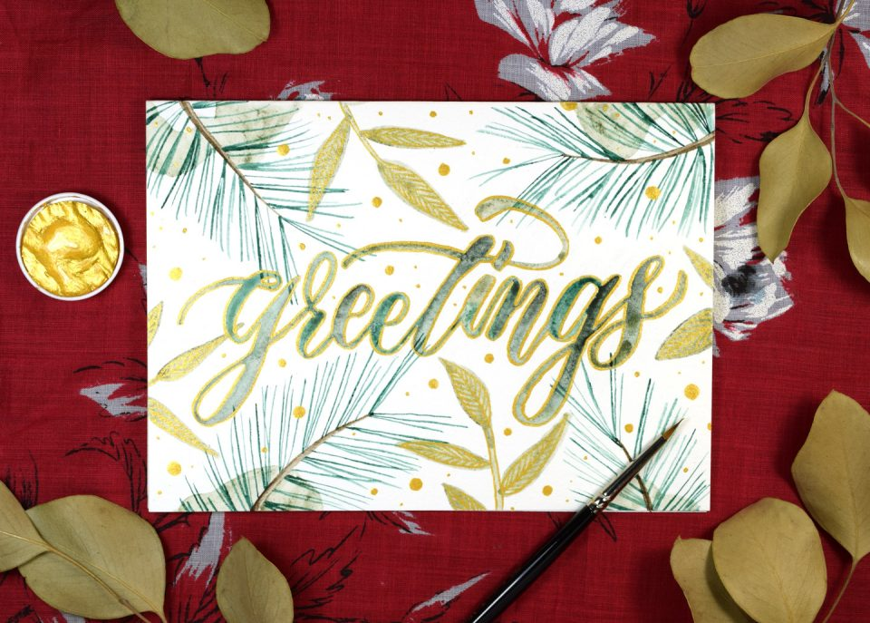 Embellished winter greeting card tutorial the postmans knock m4hsunfo