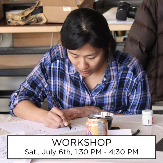 This workshop will take place Sunday, July 6th, from 1:30 PM to 4:30 PM
