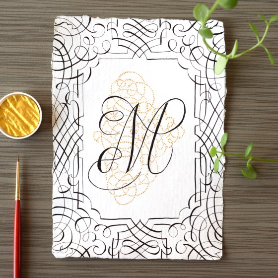 Trace this template ot make a beautiful, embellished card!