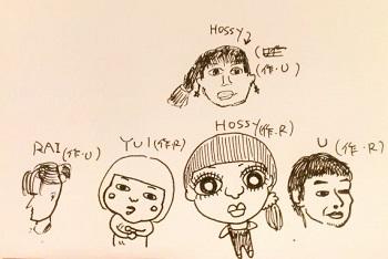 Hossy9
