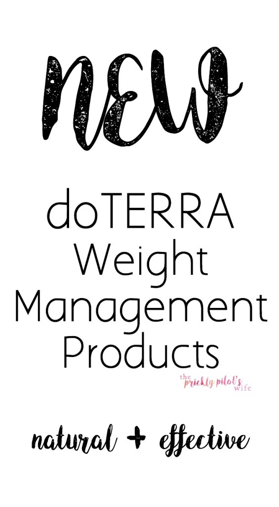 new doterra products 2017