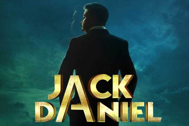 Dileep Exclusive interview, Jack and Daniel special
