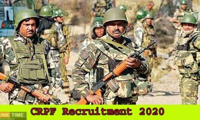 CRPF Recruitment 2020 for constable, head constable, inspector and SI posts