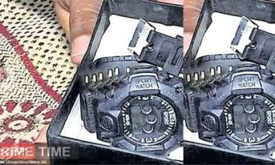 If you buy one watch, the other is free; The business man lost Rs 1,37,000 from his bank account