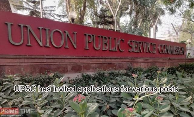 UPSC ने विभिन्न पदों के लिए आवेदन आमंत्रित किए हैं