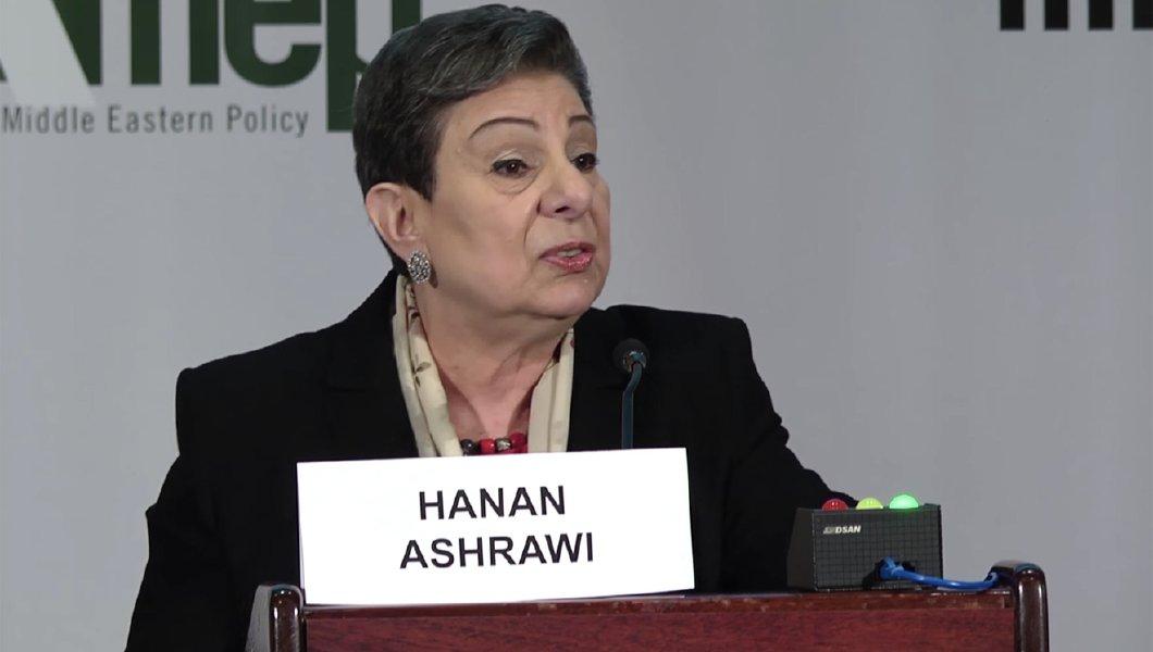 Hanan Ashrawi 12-6-17.jpg