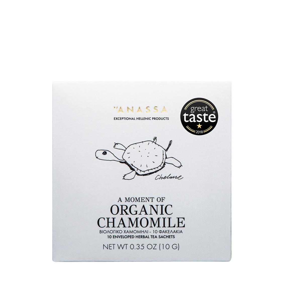 Anassa Organics Βιολογικό Χαμομήλι