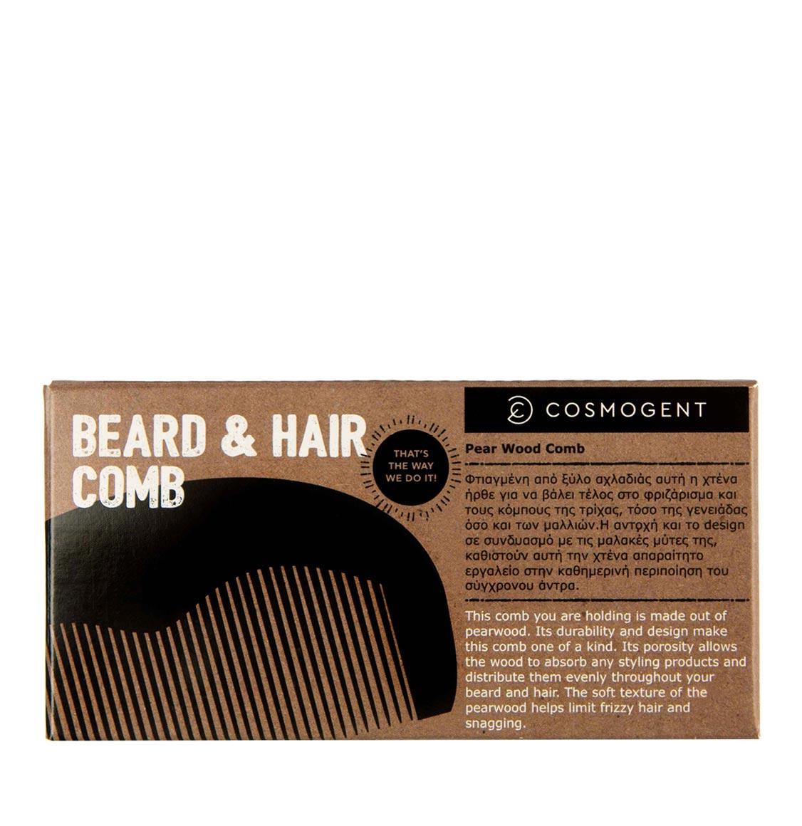 Cosmogent Χτένα Για Μούσι Beard And Hair Comb