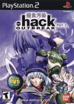 .hack_part3