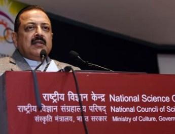वैज्ञानिक अनुसंधान के लिए तीन स्तरीय टीम का गठन जरूरी : डॉ जितेंद्र सिंह