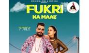 बिंदर दनौदा और प्रांजल दहिया का नया हरियाणवीं गाना 'फुकरि ना मार' ने मचाई धूम