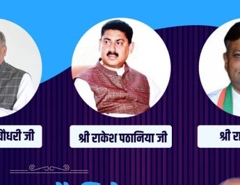 हिमाचल प्रदेश मंत्रिमंडल का विस्तार, तीन नये मंत्री शामिल