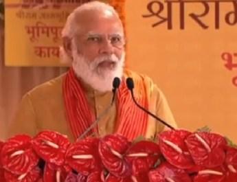 प्रधानमंत्री ने कहा : श्रीराम मंदिर का शिलान्यास इतिहास लिख नहीं रहा बल्कि दोहरा रहा है