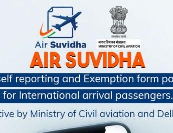 दिल्ली हवाई अड्डे ने देश भर में आने वाले सभी अंतरराष्ट्रीय यात्रियों के लिए एक पोर्टल विकसित किया