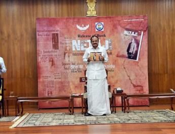 उपराष्ट्रपति नायडू ने किया सुभाष चंद्र बोस पर आधारित पुस्तक का विमोचन