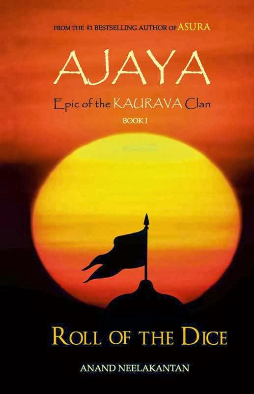 Ajaya Cover